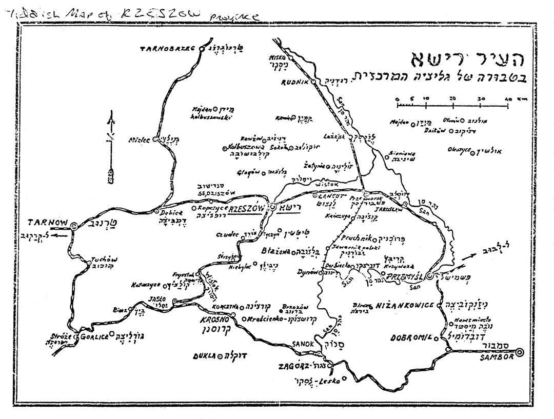 Rzeszow Www Holocaustresearchproject Org