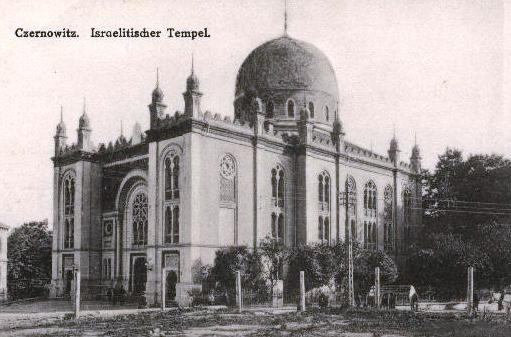 http://www.holocaustresearchproject.org/nazioccupation/images/Synagogue%20in%20Czernowitz.jpg